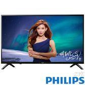 《送壁掛架安裝》Philips飛利浦 50吋50PFH4082 FHD液晶顯示器(附視訊盒)