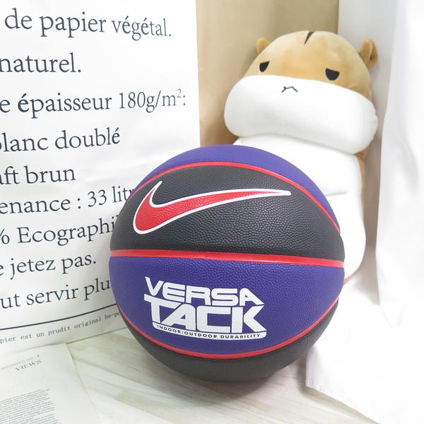 NIKE VERSA TACK 七號籃球 室內 室外 籃球 116404907 黑紫紅【iSport愛運動】