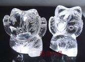 天然白水晶雕刻 精緻巧雕~~kitty貓天使~送禮自用兩相宜