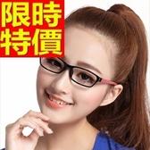 眼鏡架-超輕超彈全框時尚女鏡框4色64ah25[巴黎精品]
