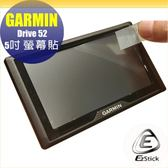 【Ezstick】GARMIN Drive 52 5吋 靜電式LCD螢幕貼 (可選鏡面或霧面)