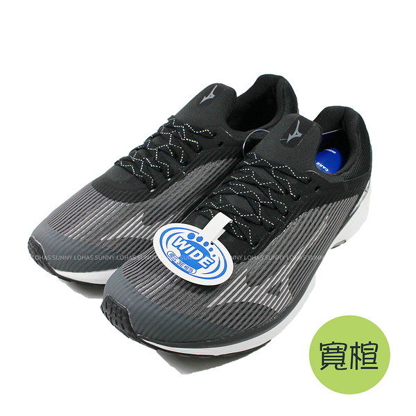 (B4)MIZUNO 美津濃 DUEL SONIC 男鞋 寬楦 路跑鞋 慢跑鞋 輕量 U1GD203658 灰 [陽光樂活]