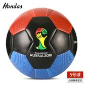 年終盛宴  5號成人比賽耐磨足球3號4號小學生訓練足球世界杯   初見居家