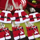 聖誕系  衣服褲子刀叉袋   單套售  想購了超級小物