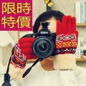 手套 針織-簡單英倫風溫暖羊毛女手套6色63m18[巴黎精品]