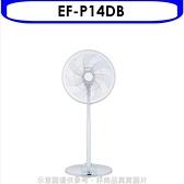 三洋【EF-P14DB】14吋變頻電風扇 優質家電