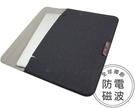 X-Bag專業防電磁波電腦包(深灰色)of 15吋 MacBook Pro