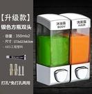 賓館皂液器免打孔衛生間沐浴露盒子壁掛式洗髮水瓶洗手液瓶按壓