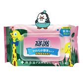 寶護 加厚型潔膚濕巾70枚 : 飲用級RO水 蘆薈萃取 粉