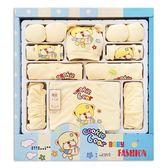 新生兒禮盒裝春秋冬剛出生嬰兒衣服滿月禮物男女寶寶套盒 好再來小屋 igo