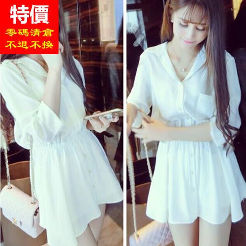 零碼清倉 洋裝 韓版 雪紡性感打底裙白色襯衣連衣裙 小禮服