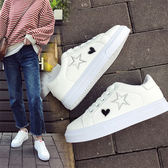 春季百搭五角星心形內增高女士單鞋小白鞋