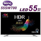 送艾美特14吋DC風扇/BenQ55吋真4K HDR 護眼廣色域智慧連網LED液晶顯示器+視訊盒(55SW700)