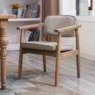 餐椅家用北歐實木現代簡約餐廳椅靠背新中式書桌布藝簡易扶手椅子LX 韓國時尚 618
