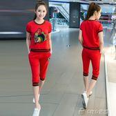 新款夏大公雞刺繡兩件套短袖 七分褲學生運動休閒套裝女  ciyo黛雅