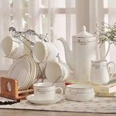下午茶茶具組合含咖啡杯+茶壺-6人簡約歐式骨瓷咖啡茶具6色69g7【時尚巴黎】
