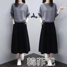 兩件式連身裙 秋裝新款女長袖連衣裙休閒套裝氣質寬鬆大碼針織兩件套裙子 韓菲兒