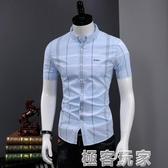 短袖襯衫 男士短袖襯衫夏季純棉韓版休閒格子寸衫修身帥氣潮流男裝襯衣薄款 極客玩家