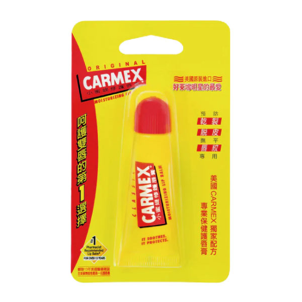 CARMEX 小蜜媞 修護唇膏 (10g/單條)【杏一】