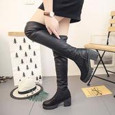 秋冬季新款歐美時尚皮靴子女靴長靴女過膝長筒靴高跟百搭女鞋 免運