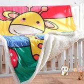 兒童小毛毯子雙層加厚春秋冬季冷氣被蓋毯幼兒園蓋的小薄被子 一件82折
