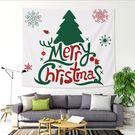 小朋友萬聖節聖誕節 化妝舞會 聖誕節裝飾 掛布 壁飾1 (150*130cm)