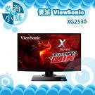 ViewSonic 優派 XG2530 25型電競寬螢幕 電腦螢幕