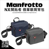 Manfrotto 曼富圖 NX開拓者 微單眼肩背包 相機側背包 NX-SB-IBU-2 深藍 深灰【6期0利率】薪創數位