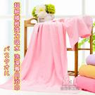 超細纖維強力吸水洗澡專用浴巾 人寵均適用 寵物用品 浴巾 超吸水 纖維 洗澡 柔軟 毛巾