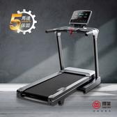 贈瑜珈滾筒+地墊 / 輝葉 K9商用型跑步機HY-20606