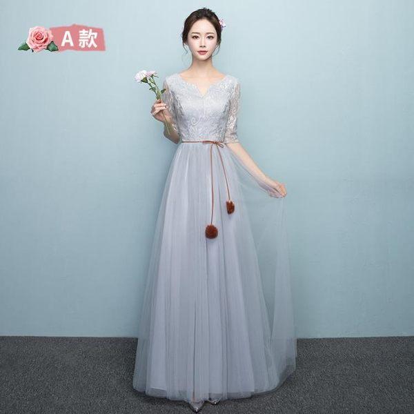 禮服 伴娘服 長款韓式顯瘦團禮服宴會晚禮服長裙