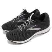 Brooks 慢跑鞋 Revel 2 黑 銀 男鞋 輕量透氣 穩定支撐 運動鞋【ACS】 1102921D050