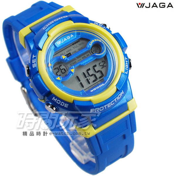 JAGA 捷卡 游泳休閒多功能 夜間冷光照明 運動電子錶 M1126-EK(藍黃)