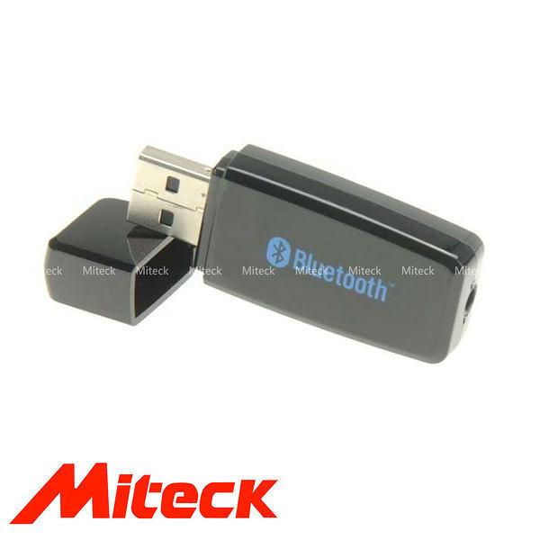 {光華成功NO.1} Miteck BR202 藍牙音樂傳輸器 Bluetooth Music Receiver  喔!看呢來