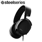 SteelSeries賽睿 Arctis 3 Black 有線電競耳機麥克風-黑色【原價 2890 ▼現省$ 1300】