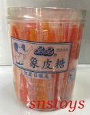 sns QQ糖 晶晶 象皮糖(橡皮糖)卡通晶晶象皮糖(晶晶橡皮糖)25片罐裝~可樂瓶造型QQ軟糖~水果口味