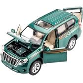 一件8折免運 玩具汽車模型新品豐田普拉多越野車合金車模型兒童玩具車聲光回力汽車模型