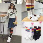 童襪 棉質舒適 條紋復古 中長襪 男女童中長襪 三色 寶貝童衣