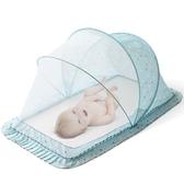 可折疊嬰兒床蚊帳寶寶蚊帳兒童新生兒小孩防蚊罩蒙古包帶支架通用