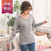 保暖衣 MIT (M-XL)女圓領長袖輕柔質感超彈力保暖衣(灰色)【Daima黛瑪】