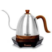 金時代書香咖啡 Brewista Artisan BV382606VTW 經典木紋款 銀色 電熱手沖壺 600ml