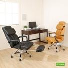 《DFhouse》漢克斯-平躺皮革辦公椅辦公椅 電腦椅 書桌椅 辦公椅 人體工學椅 電競椅 賽車椅 主管椅