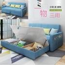 多功能沙發床可摺疊坐臥兩用簡約現代客廳小戶型雙人1.5米儲物 MKS宜品居家