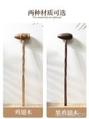 按摩錘子按摩棒敲背錘經絡肩頸敲打拍打棒木質捶背器全身小型神器(快出)