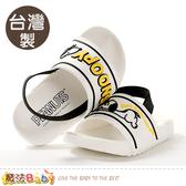兒童拖鞋 台灣製史努比授權正版鬆緊帶拖鞋
