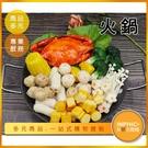 INPHIC-火鍋模型 小火鍋 個人小火鍋 平價火鍋-IMFK006104B