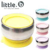 美國little.b 316雙層不鏽鋼吸盤碗 學習餐具 (粉/藍/黃/紫) 4900 好娃娃
