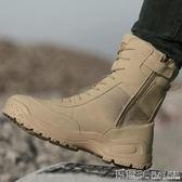 戰術鞋 戶外軍靴軍鞋作戰靴戰術靴登山靴陸戰靴沙漠靴男特種兵 高幫 JD 玩趣3C