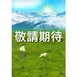 郭蘅祈 祈菩行III 聲心合一 CD (音樂影片購)