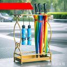 鐵藝雨傘架收納架酒店大堂落地式放傘架子雨傘桶多功能創意拆裝 QG25423『樂愛居家館』
